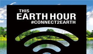 서울시, 24일(토) 20:30~21:30 국제 환경 캠페인