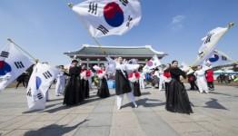 독립기념관, 제99주년 3·1절 기념 문화 행사 개최