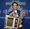 서진욱 ㈜참하나서리풀 대표이사, 2020 위대한 대한민국 국민대상 '환경발전대상' 영광의 자리 올라