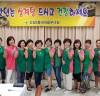 신길6동새마을부녀회, 지역 노인 위한 '삼계탕 나눔행사' 열어