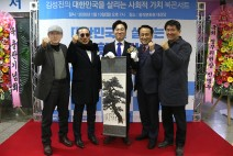 송화(松畵) 명장 이병만 화백, 김성진 북콘서트서 직접 그린 명화 선물해···