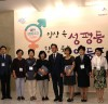 탁트인영등포, '일상속 성평등 함께 웃는 영등포' 행사 개최