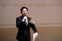 김성진 변호사, '대한민국을 살리는 사회적 가치' 출간기념 북콘서트 개최