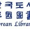코로나19로 발길 끊긴 도서관, 업계 공식 입장 발표