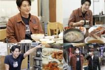 '백반기행' 류수영, 남다른 음식 사랑 눈길