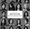 뮤지컬 '베르나르다 알바' 흑백프로필 공개