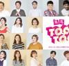 연극 '톡톡' 11월 개막...박상종-서현철-김진수-황만익 등 출연