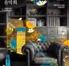 경복궁음악회, 20~31일 개최