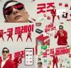 코카콜라사, 박준형 모델 디지털 광고 공개