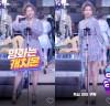 캐치온, 정상훈X요요미 트로트 광고 공개