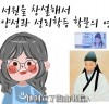 한국국제문화교류진흥원, '한중 숏폼 영상 공모전' 우수작 20편 선정