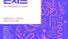 세종문화회관, '암 경험자 주간' 무관중 클래식 공연 4일 연다