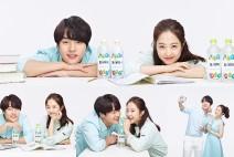 박보영-양세종, 캠퍼스 데이트 화보 공개
