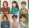 뮤지컬 '폴', 유승현-김현진-박란주-송영미 등 출연