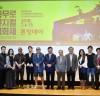 영화와 뮤지컬 만남 '제3회 충무로뮤지컬영화제' 7월 6일 개막