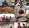 '식객 허영만의 백반기행', 나태주-신인선 1주년 축하 특별 무대부터 먹방까지