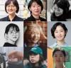 '올해의 여성영화인상' 수상자 발표....예수정 연기상.강말금 신인상