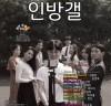 인터넷 방송 BJ들 이야기 그린 연극 '인방갤', 8월 16일 개막