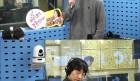 뮤지컬 '여명의 눈동자' 테이-마이클 리, '박소현의 러브게임'에서 애절한 목소리 선보여