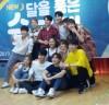 달동네 청춘들 이야기 그린 뮤지컬 'NEW 달을 품은 슈퍼맨', 30일 개막