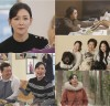 '마이웨이' 이상아, 세 번의 결혼과 이혼에 관한 심경 고백