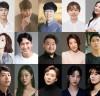 뮤지컬 '백만송이의 사랑' 11월 초연
