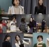 연극 '꽃의 비밀', 연습 현장 공개