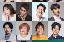 뮤지컬 '마리 퀴리', 김소향-리사-정인지-김히어라 등 출연