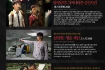 롯데시네마 중국영화상영관 3월 주제 '男 vs 男 작품전'