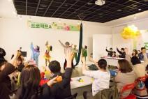 서울문화재단, 장애아동 창작지원 '프로젝트A' 참여 아동 공모