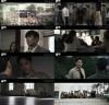 뮤지컬 '광주', 5.18민주화운동 담아낸 예고편 영상 공개