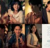 연극 '완벽한 타인' 15인 포스터 공개