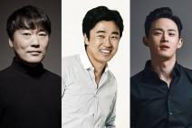 유성주X조달환X정재광, 영화 '큰엄마의 미친봉고' 출연