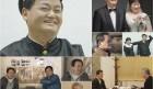 '마이웨이' 고교 얄개 이승현