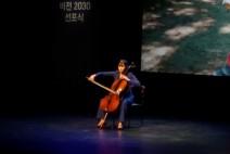 한국문화예술위원회 아르코 비전 2030 발표...블랙리스트 추락 신뢰 회복 목표