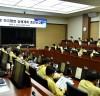 2020년 혁신 및 적극행정 실행계획 중간보고회 개최