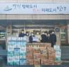 밀양시 김병수 경로당 회장 경로당에 물품 기탁