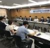 창원시, 제1회 도시재생 행정협의회 개최
