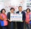 한국생활개선 밀양시연합회, 농산물꾸러미 50박스 기탁