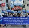 김해시, 외국인주민 대상 마스크 착용 캠페인