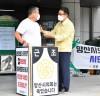 김일권 시장, 시의회 단식농성장 방문