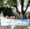 대한민국 월남전참전자회 환경정화 활동