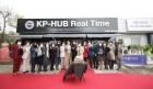 평택시, KP-HUB 수출입지원센터 '개소'