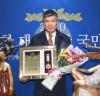 이야곱 (사)한국구상작가협회 작가, 2020위대한대한민국국민대상 '대한민국미술발전대상' 수상