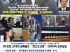 탐정중앙회, FPI(민간조사원) 자격 취득 과정 시행