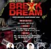 대한민국 청소년 브레이킨경연대회 개최