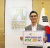 이범헌 한국예총 회장, 대한민국 문화의 달 챌린지 참여