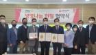 서울한수로타리클럽-대한적십자사 남부혈액원, 생명나눔 헌혈 '맞손'