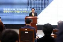 문희상 국회의장, 국회도서관 개관 67주년 기념행사 참석