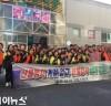 광양 금호119안전센터, 불조심 강조의 달 캠페인 실시